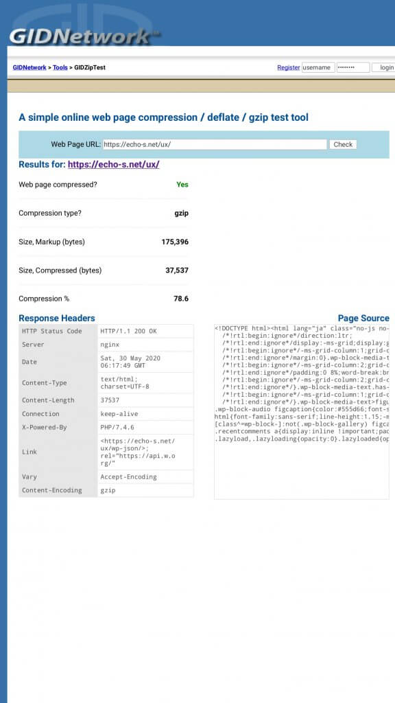【WordPress】【さくらのレンタルサーバ】GZIP圧縮を有効にする - 20200530 151814 576x1024 - 【WordPress】【さくらのレンタルサーバ】GZIP圧縮を有効にする